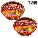 日清食品 焼きそばUFO 12個 やきそば カップ麺 インス