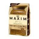 AGF マキシム 詰替用袋 135g インスタントコーヒー コーヒー 詰め替え