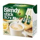 味の素AGF ブレンディ スティック カフェオレ 30本入 インスタント コーヒー カフェオレ 個包装