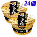 東洋水産 味の逸品ワンタンピリ辛味噌×24個