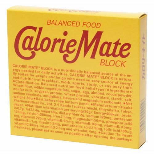 大塚製薬カロリーメイトブロックチョコレート味4本