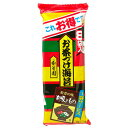 永谷園 お茶漬け海苔 8袋