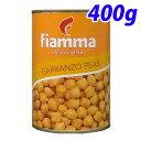 フィアマ ベスビアーナ ガルバンゾビーンズ(ひよこ豆) 400g