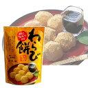 イトク食品 わらび餅 95g