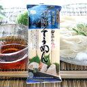 伊之助製麺 神埼 素麺 320g