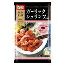 ショッピングから 日本製粉 オーマイ ほめDELI ガーリックシュリンプの素 29.3g