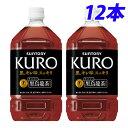 水, 飲料 - サントリー 黒烏龍茶 1.05L×12本【お1人様1セット限り!】