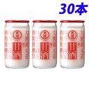 大関 灘の甘酒 190g×30本
