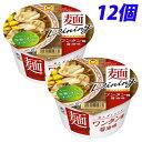 ショッピングダイニング 東洋水産 麺ダイニング ワンタン麺醤油味 99g×12個