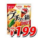 【売切れ御免】エバラ プチッと鍋 キムチ鍋 23g×6個