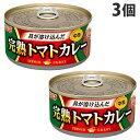 いなば食品 完熟トマトカレー 中辛 165g×3缶 レトルト