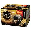 ネスレ ネスカフェ ゴールドブレンドスティック ブラック 90本入 コーヒー 無糖 粉 インスタント おうちカフェ