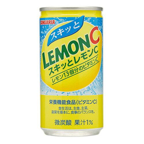 サンガリア スキッとレモンC 190g お試し価格お1人様1缶限り