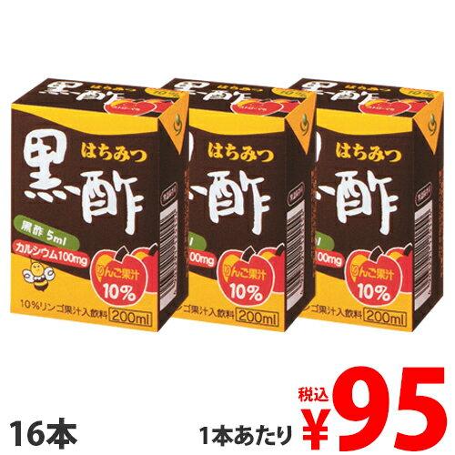 ヨーグルトンハチミツ黒酢200ml×16本