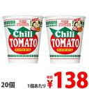 日清 カップヌードル チリトマトヌードル 76g×20個