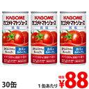 ショッピング野菜ジュース カゴメ トマトジュース 低塩 190g×30缶