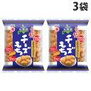 ショッピング餅 越後 ふんわり名人 北海道チーズもち 66g×3袋