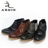 ◆ ARGIS アルジス 22149 サイドゴアブーツ ストレートチップ パンチング コンビ 本革 革靴 メンズ レザーシューズ グレー・黒・茶・ネイビー  【送料無料 日本製】