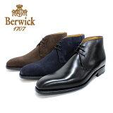 ■■ Berwick バーウィック 910 チャッカブーツ セミスクエアトゥ 本革 革靴 革底 メンズ スムース黒 スエード ネイビー ブラウン【送料無料 スペイン製 インポート】