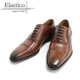 ���� Elastico ���饹�ƥ��� #830 ��COGNAC���֥饦����� ���ȥ졼�ȥ��åס��Ⱪ�� ����ꥪ�� �ܳ� �� ���� ��� �ɥ쥹 �ӥ��ͥ� �ޥå��� �ե����ޥ� �뺧�� �㿧�ڥ����ꥢ���� ��RCP�ۡ�532P17Sep16