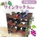 Wine_s_301