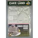cakeland アルスターログハウス 2331 パン道具 お菓子道具 調理 製菓 製パン