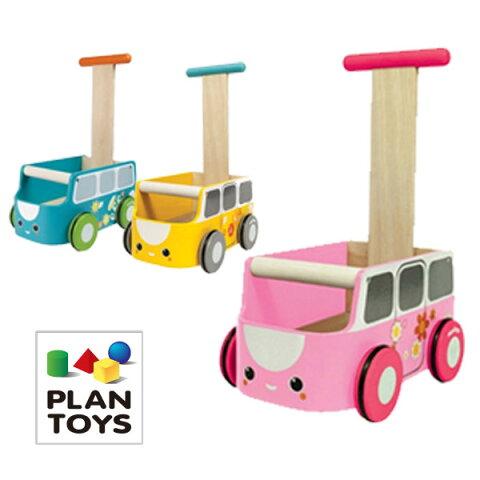 【訳あり】手押し車 PLANTOYS バンウォーカー プラントイの木のおもちゃ 誕生日 プレゼントに人気 子供向け木製玩具
