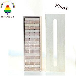 虹いろバランス(プレーン) 日本製 ジェンガゲーム 白