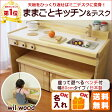 ままごと キッチン &デスク(A800)誕生日 クリスマスプレゼントに人気 (木製 おままごと キッチン) 日本製