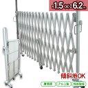 <送料無料>アルミゲートPXG1260N W6.2m×H1.50m (門扉 フェンス対応) 特許取得