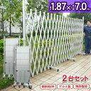 【お得な2台セット 両開き】 <送料無料> アルミゲート EXG1870N(J) (門扉 フェンス