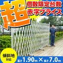 <送料無料> アルミゲート EXG1870N(J) (門扉 フェンス対応) 特許取得 フェンス キャ
