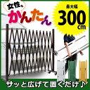 【クーポンSALE★11/21(水)まで】 フェンス 3m ...