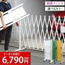 【さらに500円OFF】 フェンス 3m キャスター付き ア...