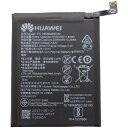 Huawei Honor 9 内蔵互換バッテリー HB386...