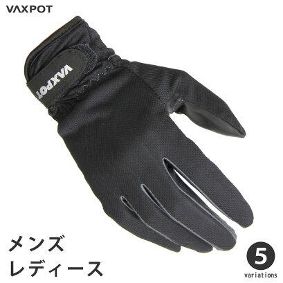 ����̵��/VAXPOT(�Хå����ݥå�)���ȥ�å����?�֢��л����?�֢����ޢ�3���������л����ʢ������ȥɥ����ʢ��ȥ쥤�뢣�����ǥ��������ȥ�å��ݡ���Ȱ��ˡ������ʸ��Բ�