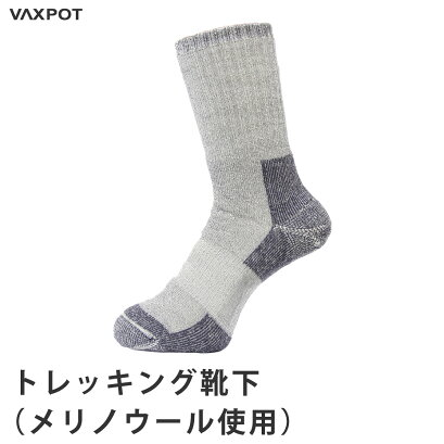 ����̵��/VAXPOT(�Хå����ݥå�)�����å��������ȥɥ���va-8255�����ʸ��Բ�