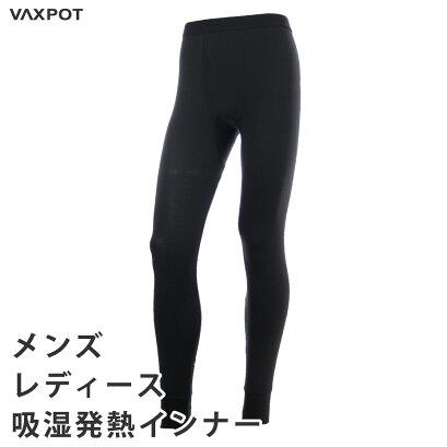 ����̵��/VAXPOT(�Хå����ݥå�)�����ä���ȯǮ����ʡ��������Ģ���쥽�եȥ�������Ѣ��ۼ�ȯǮ���Ȥ�������������������������ǥ��������ɴ��䥦������ӥ��ˢ�VA-1202�����ʸ��Բ�[TP008]