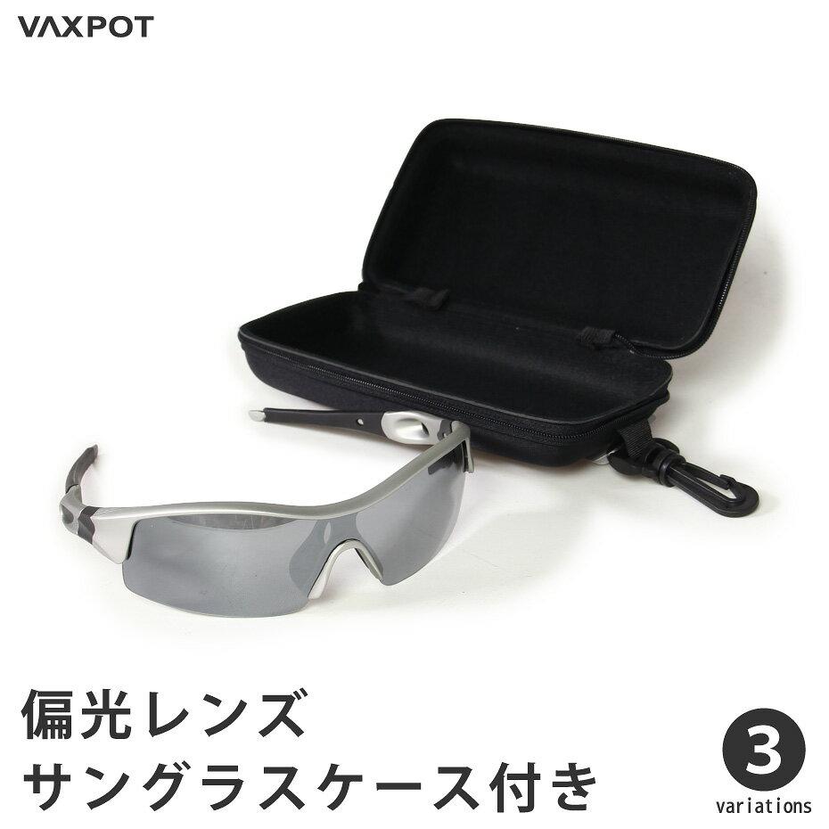 【送料無料】サングラス 偏光 ミラー メンズ レディース UVカット VAXPOT(バック…...:alzoo:10000489