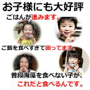 【送料無料】12種...