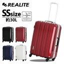 【SALE】スーツケース 46cm 機内持ち込み可 小型 S...
