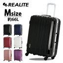 【SALE】スーツケース 60cm 軽量...