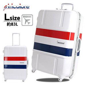 スーツケース キャリー コロール