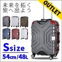 【訳ありアウトレット】スーツケース Sサイズ 54cmグリップマスター搭載siffler シフレ ESCAPE'S B5225T