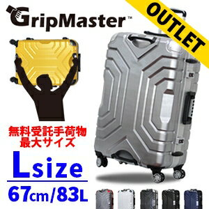 アウトレット スーツケースキャリーケース