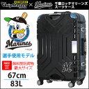 スーツケース キャリーケース キャリーバッグ千葉ロッテマリーンズ選手使用モデルLLサイズ 大型 無料受託手荷物最大サイズシフレ 1年保証付 B5225T 67cm グリップマスター