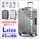 スーツケース 67cm Lサイズ 大型無料受託手荷物最大サイズ グリップマスター搭載シフレ 1年保証付 ESCAPE'S B5225T(フレーム/7日〜長期滞在...