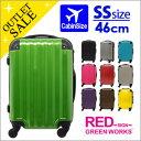 【訳ありOUTLETアウトレット】スーツケース キャリーケース 機内持ち込み可 SSサイズ 46cm小型 軽量 TSAロック 旅行かばんシフレ REDSIGN B5611T ジッパータイプ