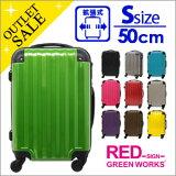 【店内全品ポイントアップ 6/30(金)12:59まで】【訳ありOUTLETアウトレット】スーツケース キャリーケース Sサイズ 拡張 50cm小型 軽量 TSAロック 旅行かばん ジッパータイプシフレ REDSIGN B5611T