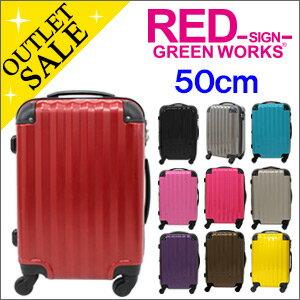 アウトレット スーツケース ファスナー
